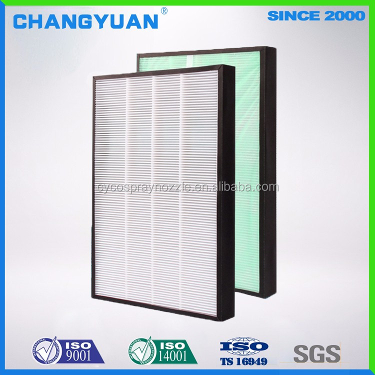 Room airborne pollutants filter, h14 hepa antibacterial air filter OEM availabe