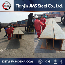 astm a992 h steel beam astm a992 hot rolled h beam price per kg astm a992 h beam steel weight