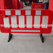 Top selling products 2016 safety barrier fence / barrier fence / Plastic Traffic Barrier