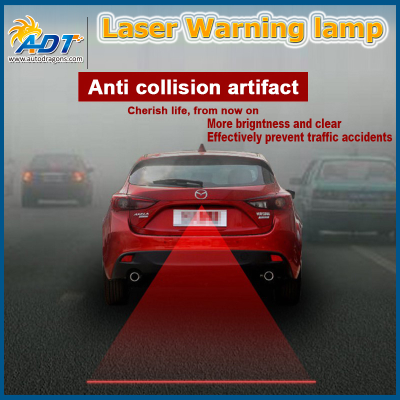 12V Car Cool Pattern Anti-Collision End Rear Tail Fog Driving Laser Caution Light led warning light Laser Warning Light