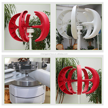 Maglev vertical axis wind turbine generator for residential use