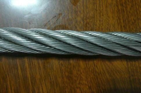 8 strand steel wire rope