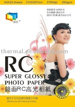 260gsm RC photo paper A4 inkjet paper sheets(A4/210*297mm/5760dpi)