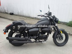 Chongqing 250cc gas chopper motorcycles, cruiser motorcycle 250cc,250cc chopper