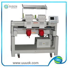 2 head dahao embroidery machine software