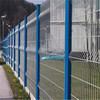 High Quality Peach type Column Fence /Bending mesh fence panel (manufacturer)