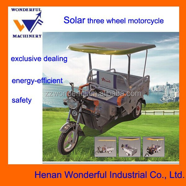 New arrival low consumption solar three wheel motorcycle for cargo