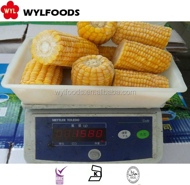 wholesale new crop frozen yellow corn cob