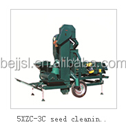 China Best Quality 5XZC-3C seed cleaning machine with wheat shelling machine