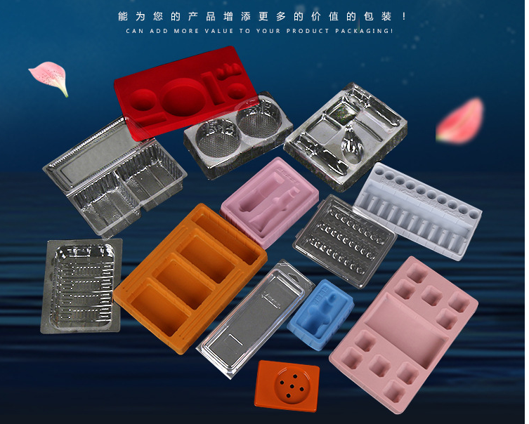 Environment-friendly and non-toxic printing folding plastic blister box with lock and key