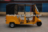 DUDU oil tricycle manufacturer in china
