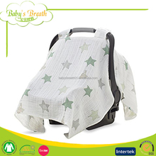 MSR-02 Eco-Friendly Cotton Baby Stroller Muslin Infant Car Seat Cover