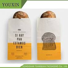 Food-grade fried chicken bread oil-proof Kraft paper bag for food packaging