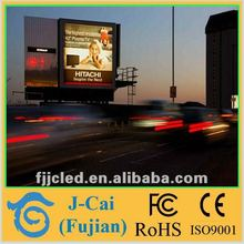 wholesale alibaba P10 hot products 2014 xxxx video outdoor led screen se