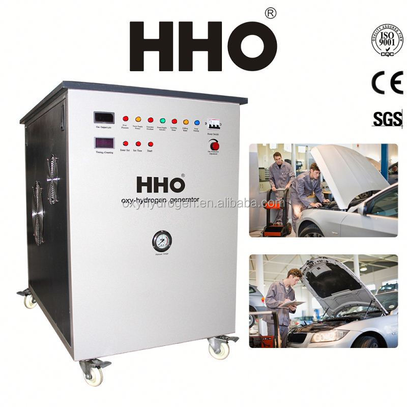 HHO3000 Car carbon cleaning air conditioning equipment for car