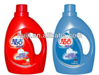 2013 new item laundry detergent comfort washing liquid