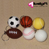 Promotional Cheap Custom Synthetic Leather Mini Ball Keychain