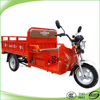2015 New model 3 wheel electric tricycle for cargo