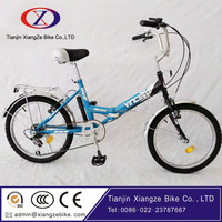 steel material folded bike for sale