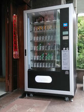 Water Drink Cookies Vending Machine LV-205L-610