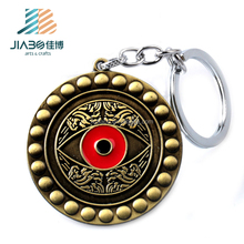 promotional high quality custom metal turbo keychain stock game keychains