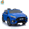 WDDKF777 Wholesale Kids Ride On Car Electronics Battery Operated Electric Cars For Kids