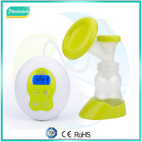 Super mini pocket low-end super cute and cheap electric breast pump avent