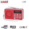 portable fm auto scan radio with usb port L-938B with gift box packing