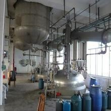 Epoxy resin reactor/reacting kettle/equipment