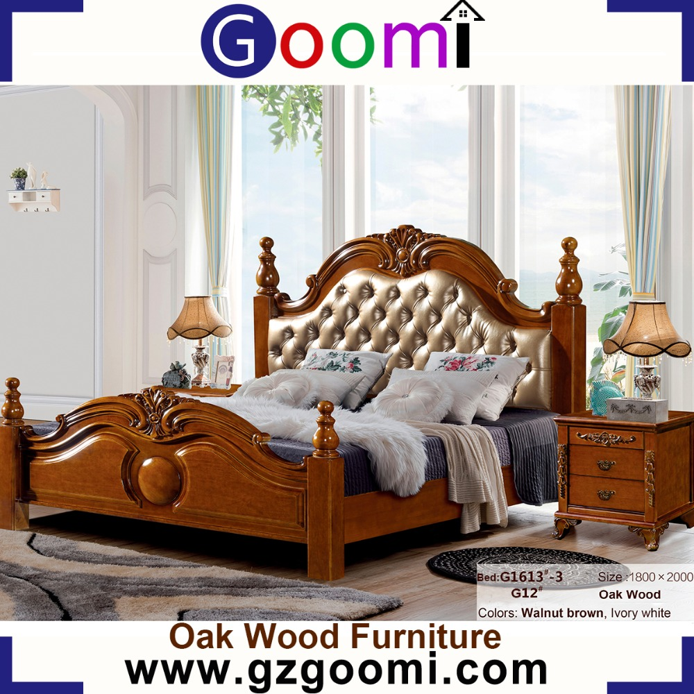 G1613# Luxury Leather wooden modern design bed up and down
