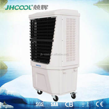 CE CB Energy Saving floor standing water mist fan / portable air cooler / Evaporative Air Cooler