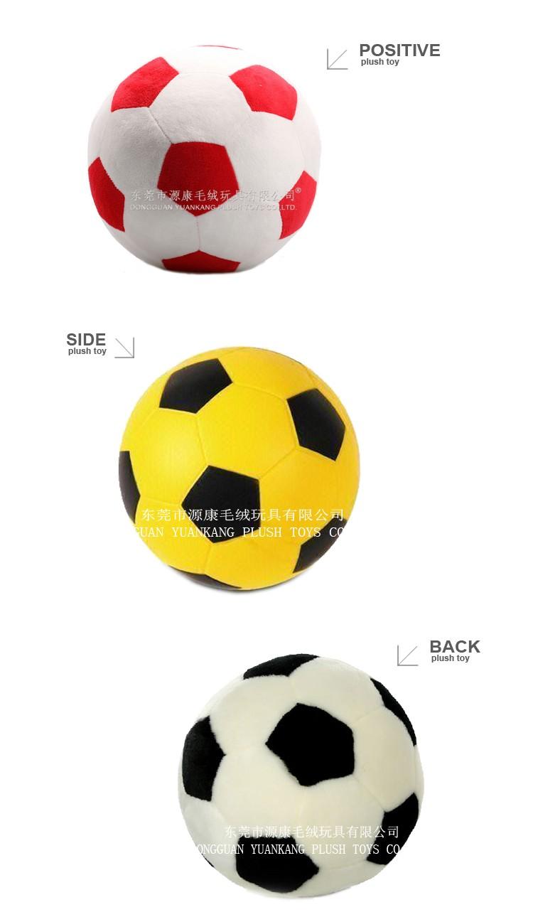 Squishy Ball Plush : Custom Mini Printed Stuffed Soccer Ball Soft Basketball Football Plush Ball Toy For Baby - Buy ...