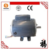 2016 new variable gear motor for sale