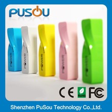 Good shape,high quality and inexpensive 2600mAh hp power bank