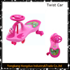 baby sit car / magic swing car for baby