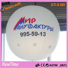 white inflatable advertising helium balloon for event