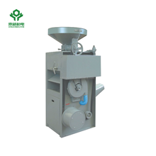 1200kg SB30 Combined Automatic Rice Milling Machine