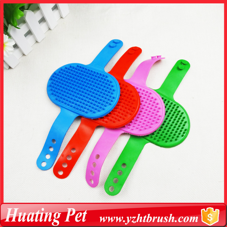 Eco friendly rubber dog grooming massage models pet bath brush
