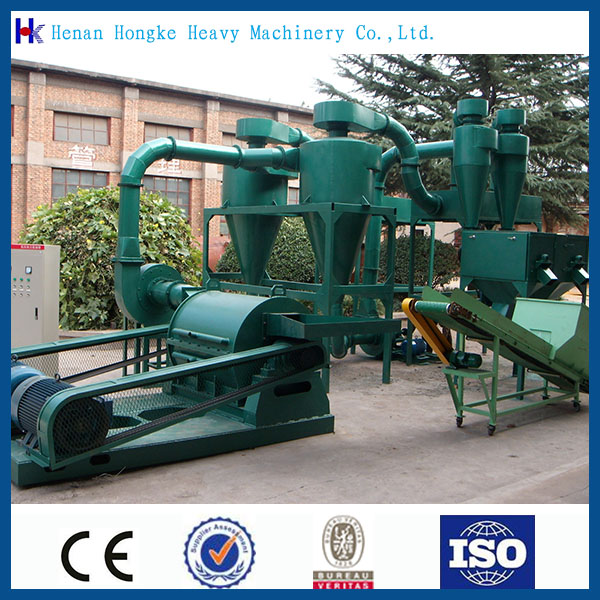 Top quality super fine grind mill prices, ultra fine mill machine !!!