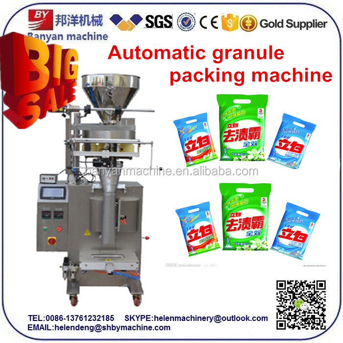 YB-300K Small scale packaging Certified fully automatic rice/50-1000g washing powder packaging machine