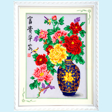 Wall Art Picture Home Decor Gift Luxury Flowers Cross Stitch