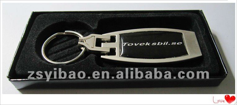 2015 Cheapest cardbord box for keychains black paperbord key chain box
