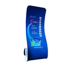 China factory Snake Shape Banner portable tension fabric display exhibition stand