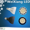 Hot sale professional commercial high brightness E27 led par30 cob CE/ROHS,3 years warranty,2900-3600lm