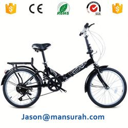Tricycle for adults folding bike 6 speed bicycle V brake adult tricycle bike/tricycle cargobike/cargo tricycle bike Model GW7001