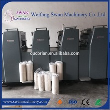 home used two color web offset printing machine