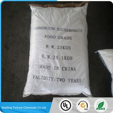 Ammonium Bicarbonate Powder 99.2%Min Price