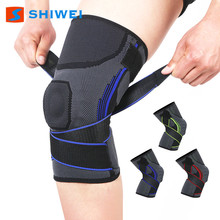 Wholesale Healthy Care Adjustable Silicone Knee Support