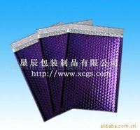 Purple Metallic Bubble Mailer Glamour Mailer Decorative and Protective Mailer