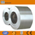 310S cold rolled stainless steel coil or sheet
